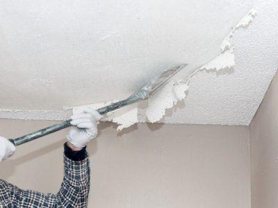 CVE scrapping popcorn ceilings